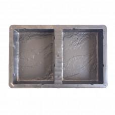 150x200x50mm Paver Mould