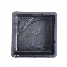 200x200x50mm Mould
